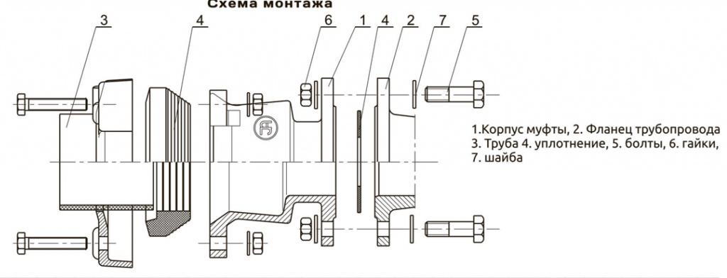 схема9104.jpg